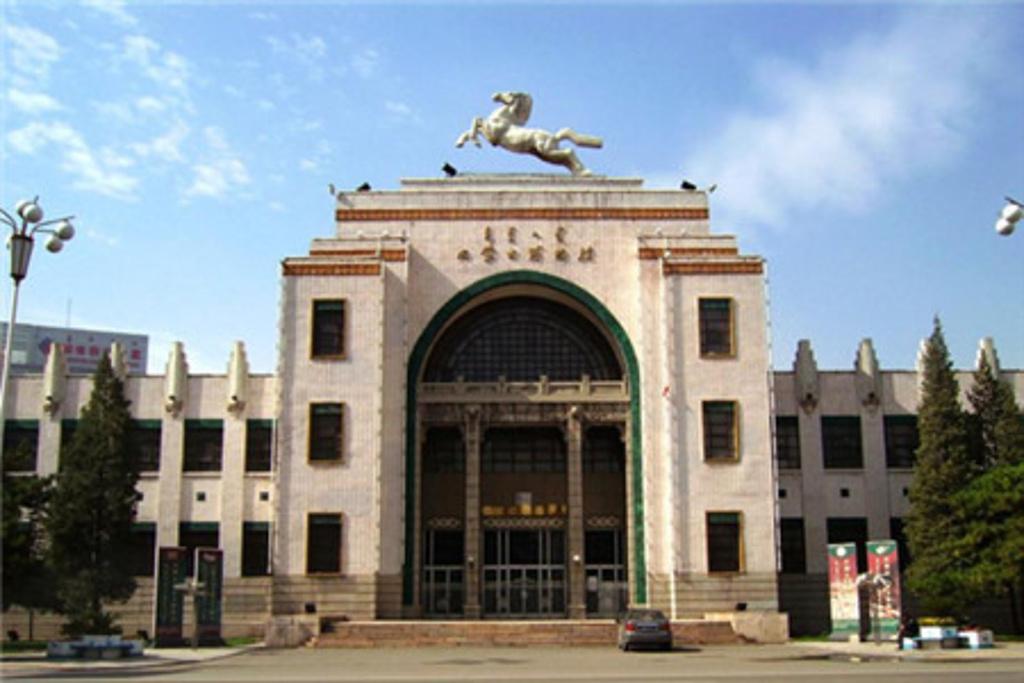 2015内蒙古博物馆_旅游攻略图片