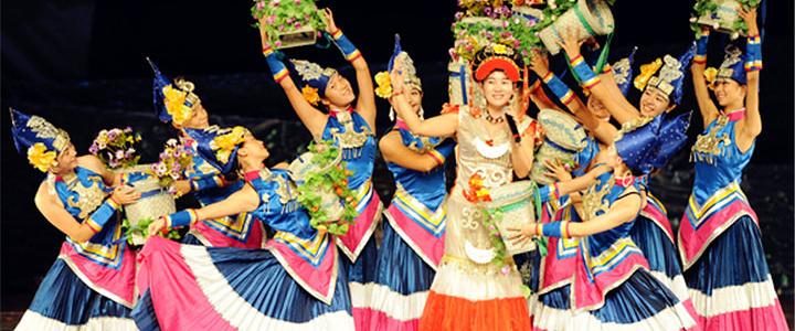 彝族舞蹈卡通素材