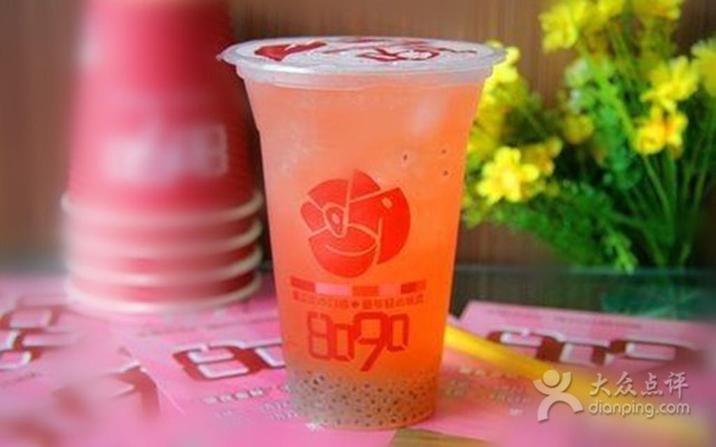 幼儿园奶茶店自制奶茶杯