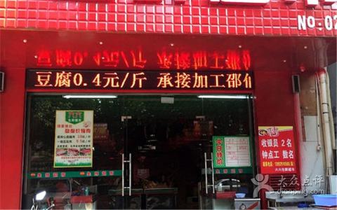 2016生鲜超市_旅游攻略