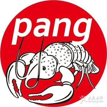 胖胖龙虾(建工路店)图片
