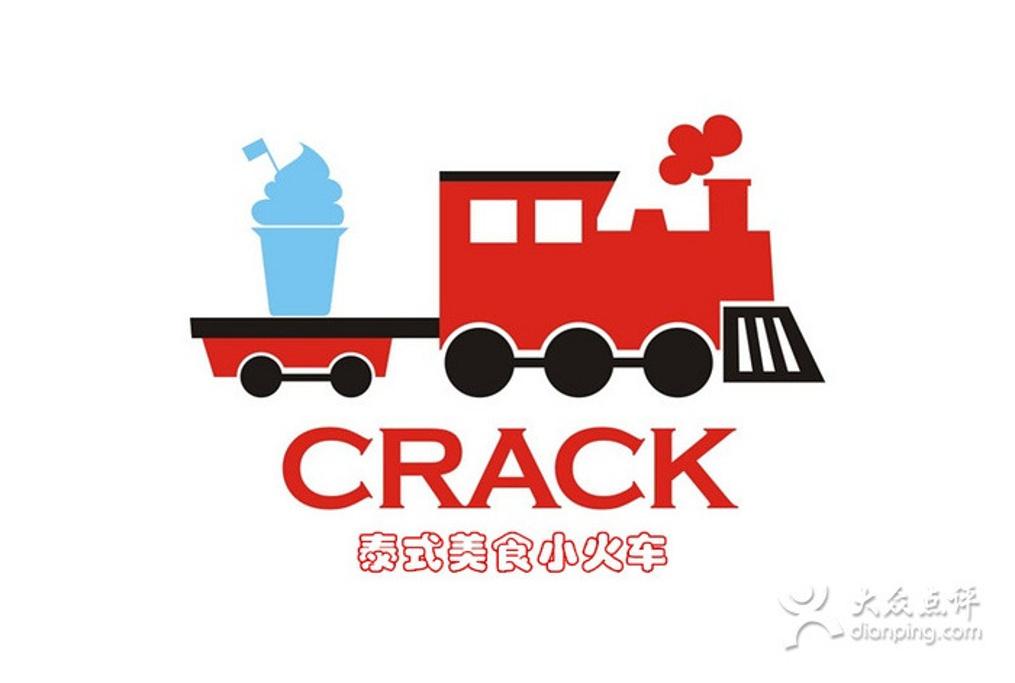 可瑞克爆裂炒冰(crack泰式美食小火车)旅游景点图片