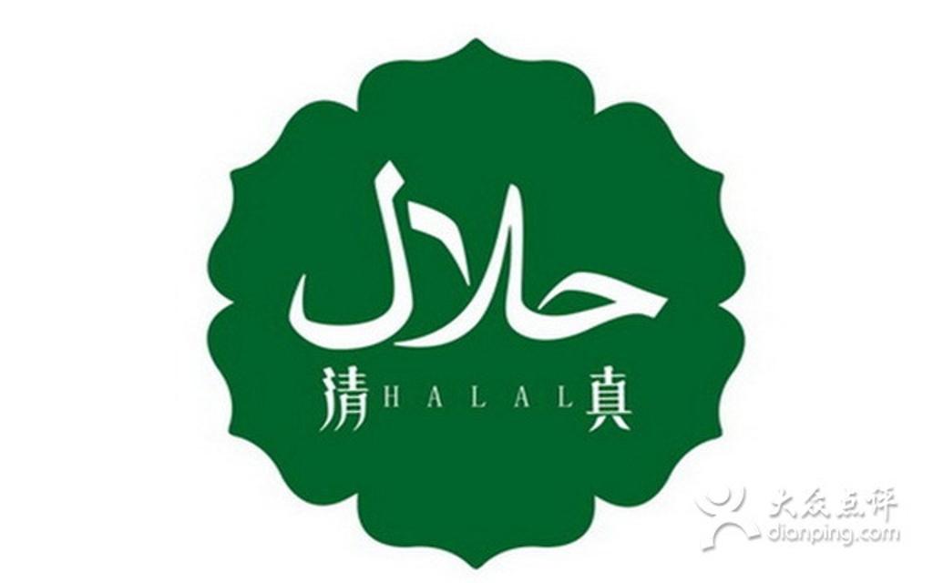 logo logo 标志 设计 矢量 矢量图 素材 图标 1024_640