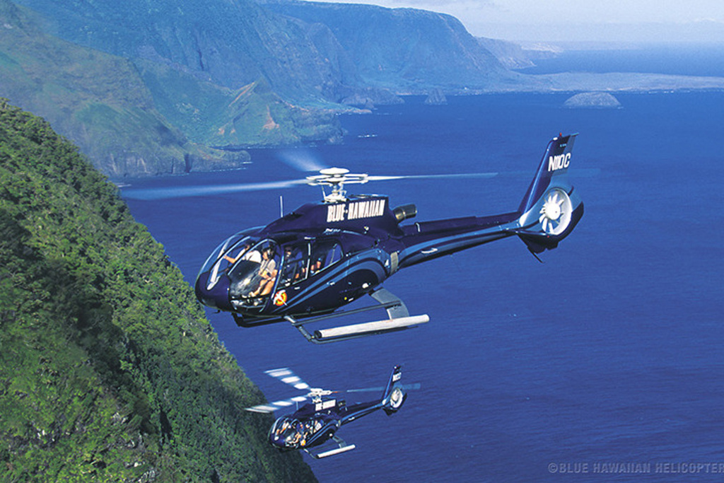blue raybans  2016blue hawaii helicopter