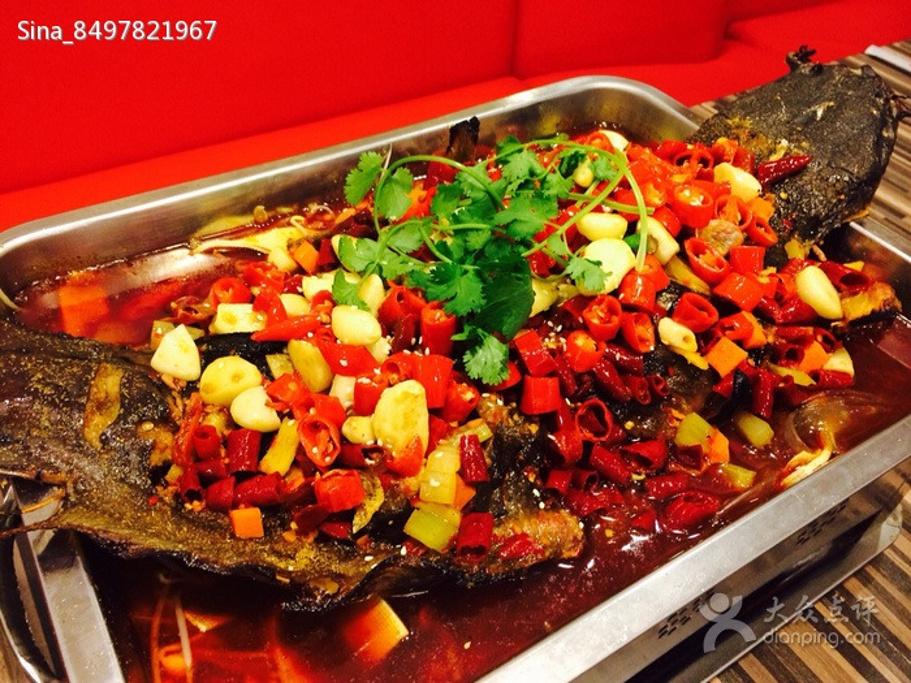 魔锅坊麻辣香锅(浦电路店) 上海美食排名第15342