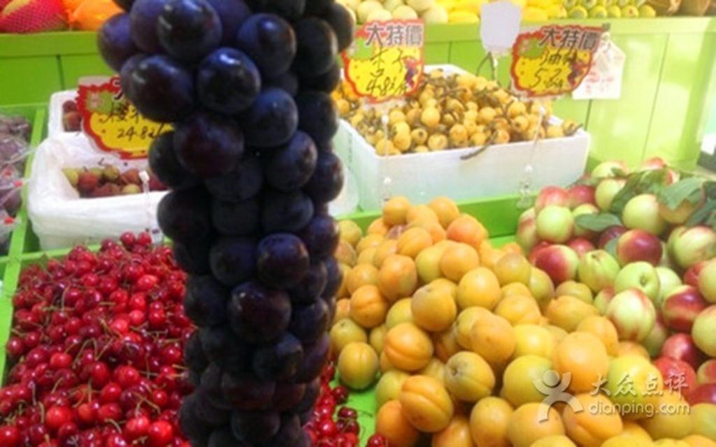 2015小森林水果超市_旅游攻略