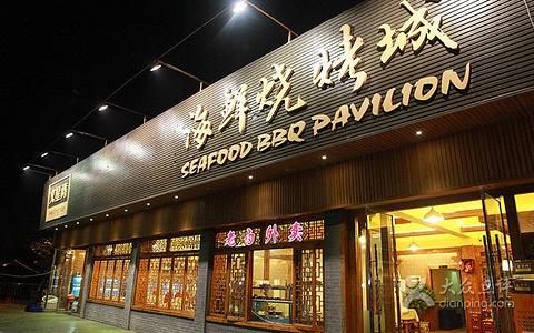 2015【重庆城区美食餐厅】重庆a城区攻略介绍特色玉环美食店图片