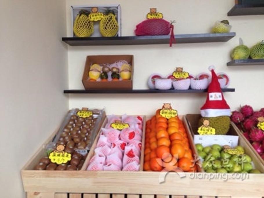 果然创意水果屋