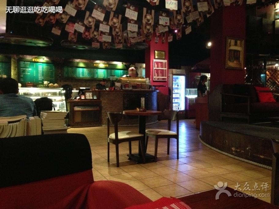 春天咖啡厅(人民广场店)