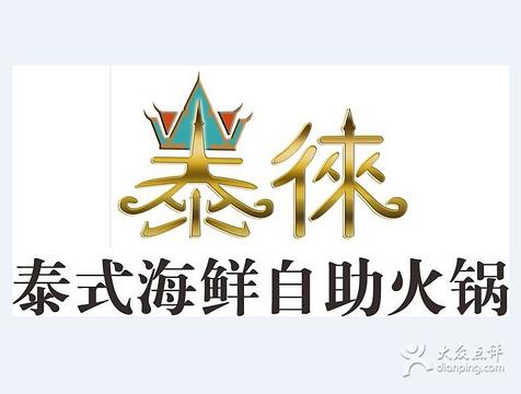 logo logo 标志 设计 图标 476_360