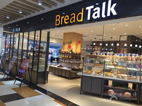 2015攻略攻略breadtalk(华联店)_v攻略新语_门面包钛星人图片