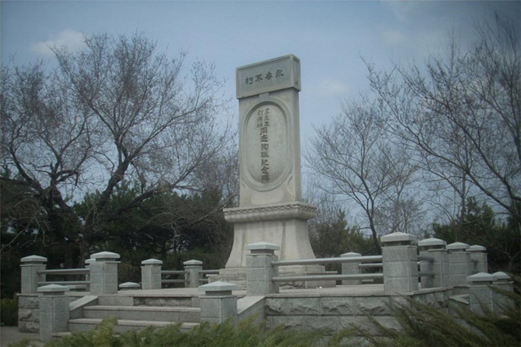 抚顺市囹.i�i���dy��_抚顺市动物园