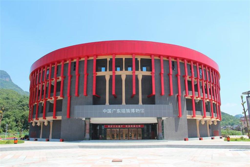 广东瑶族博物馆