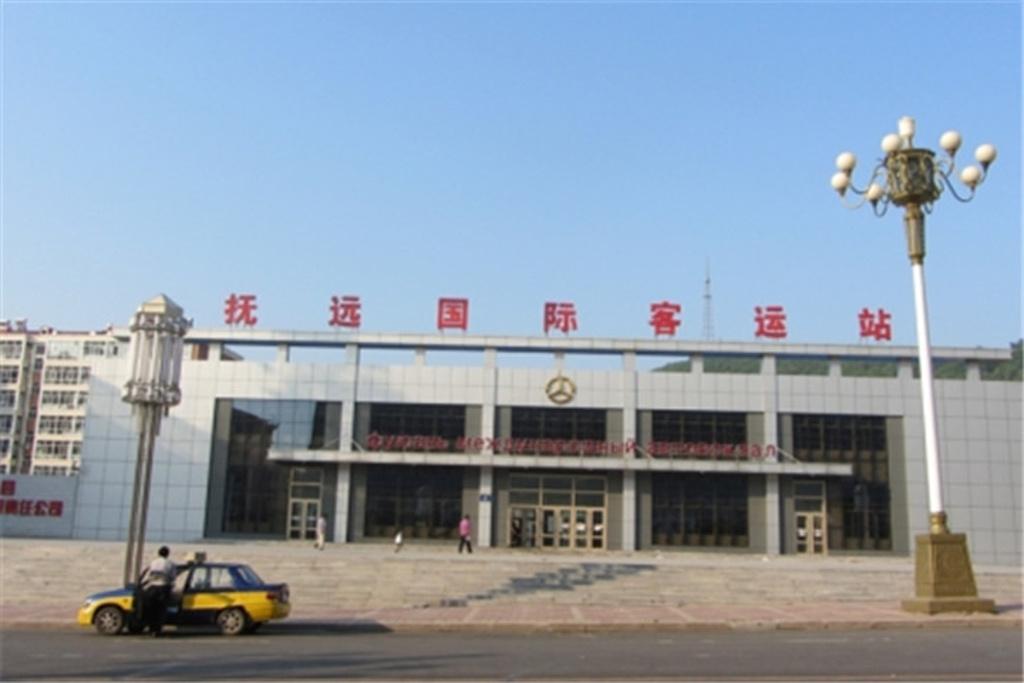 抚远国际客运站旅游景点图片