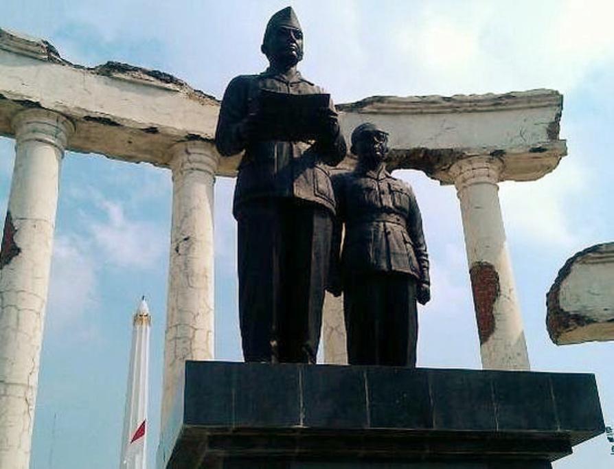 泗水独立纪念碑旅游景点图片