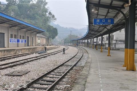 河口火车站