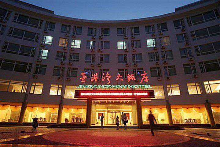 蓬莱蓬达金港湾大饭店