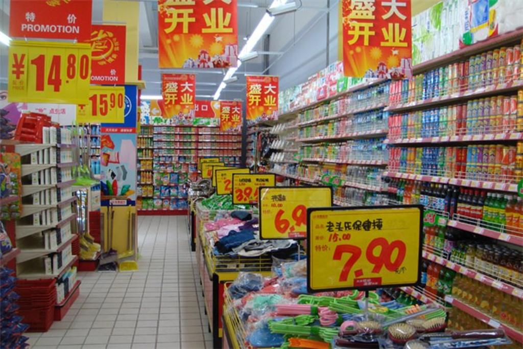 小超市貨物擺放圖片