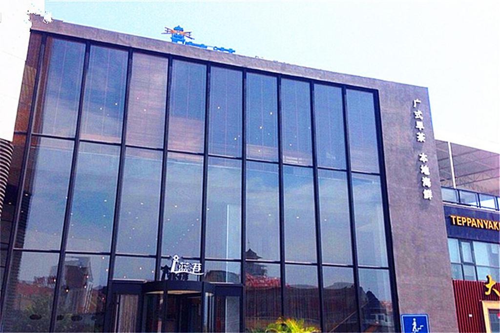 豪宅別墅門廳石材藍港