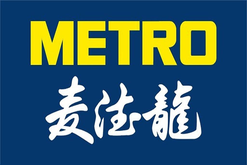 logo 标识 标志 设计 矢量 矢量图 素材 图标 1024_683