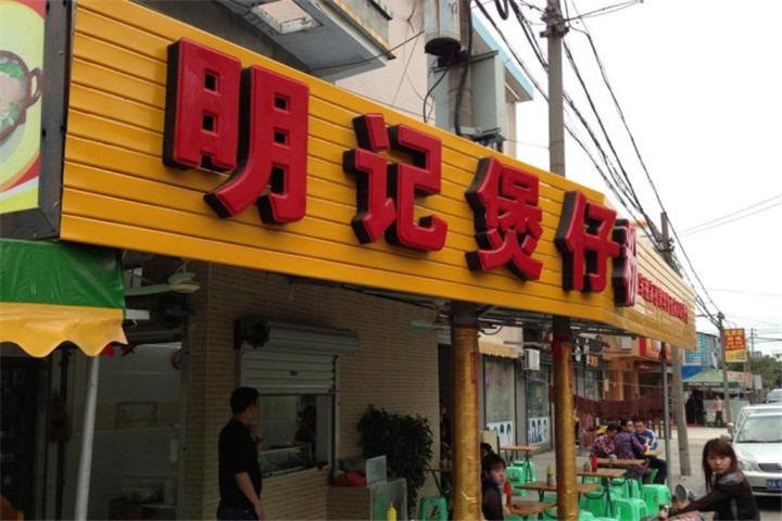侨港风情街图片