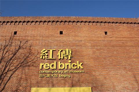 红砖美术馆图片