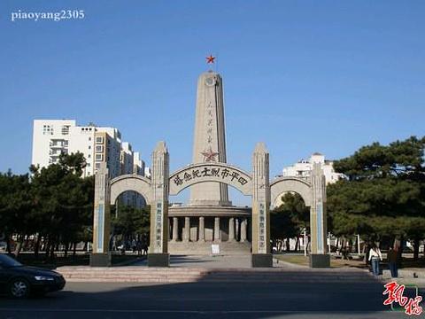 四平烈士纪念塔旅游景点图片
