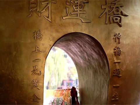 财运桥旅游景点图片
