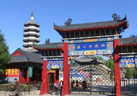 朔州旅游景点