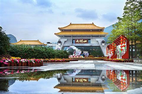 南宁旅游图片