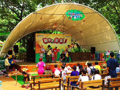 儿童动物园