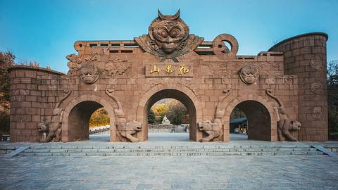 连云港旅游景点