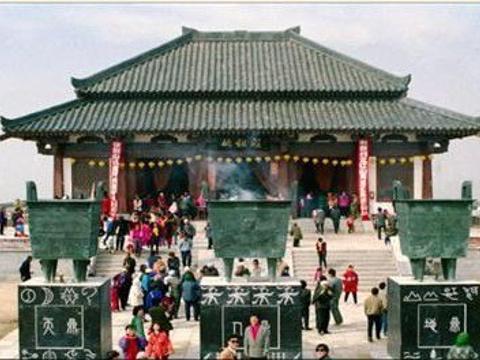 三门峡荆山黄帝铸鼎原风景区旅游景点图片
