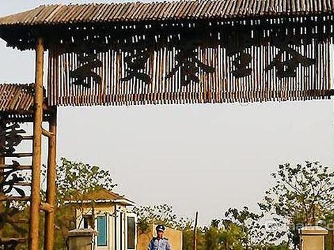 茱萸养生谷旅游景点图片