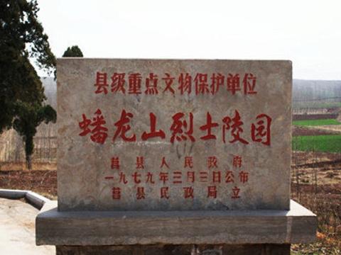 pan long shan 莒县景点排名第2                (共8个)图片