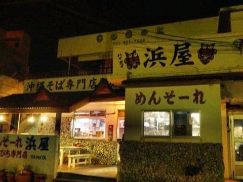 二代火影囹�a_浜屋荞麦