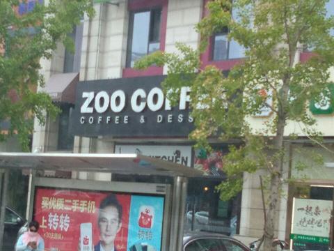 zoo coffee 动物园咖啡(东湖湾店)