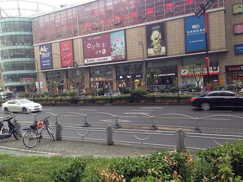 星巴克(天山巴黎春天店)旅游景点图片