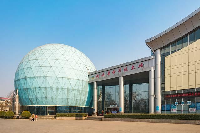 河北省科技馆_自1… 河北省科技馆由新馆和旧馆两部分组成,新馆位于长安区东大街1号