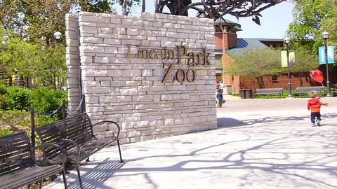 林肯公园动物园