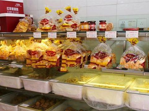红苹果蛋糕(京口区桃花坞店)旅游景点图片