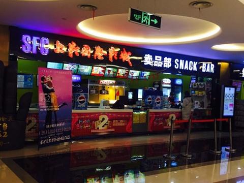上影美食影城卖品部上海国际排名第0(共0个)微信买电影票怎么买图片
