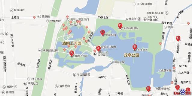 徐州到开封自驾游攻略最终幻想ps攻略中文9图片
