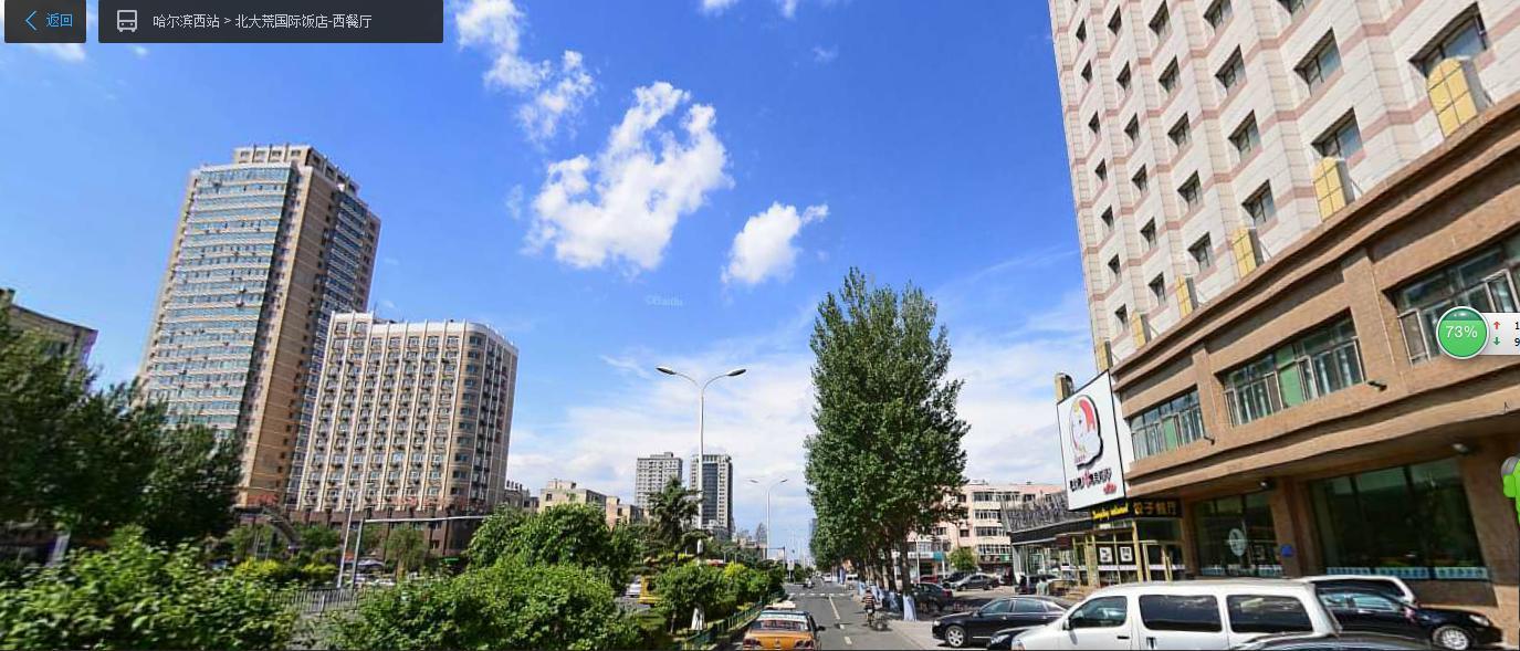 贵族攻略之城哈尔滨_哈尔滨v贵族老派_自助游安康+++周边+自驾游攻略图片