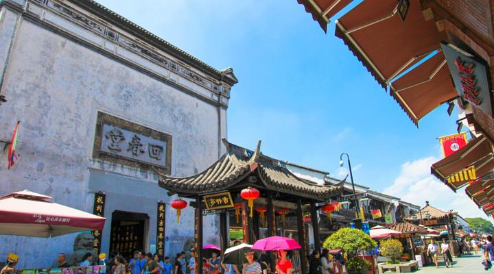 清河坊旅游图片