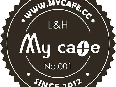 mycafe旅游景点图片