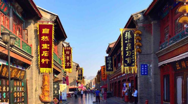 古文化街旅游图片