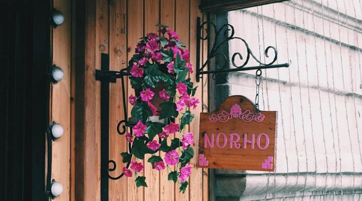 意式风情街旅游图片