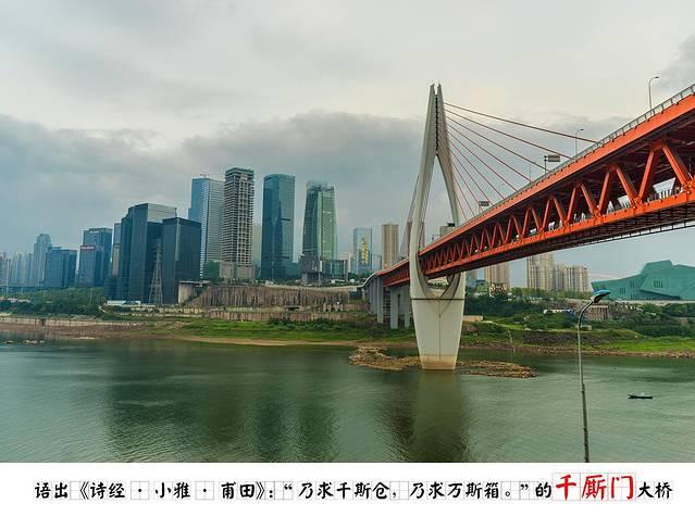 在重庆,带着表情开脑洞搞官宣恶表情包图片