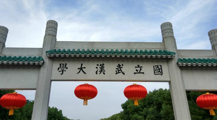 武汉v自驾自驾-2019武汉自助游-周边攻略-游玩桂林市旅游住宿攻略图片